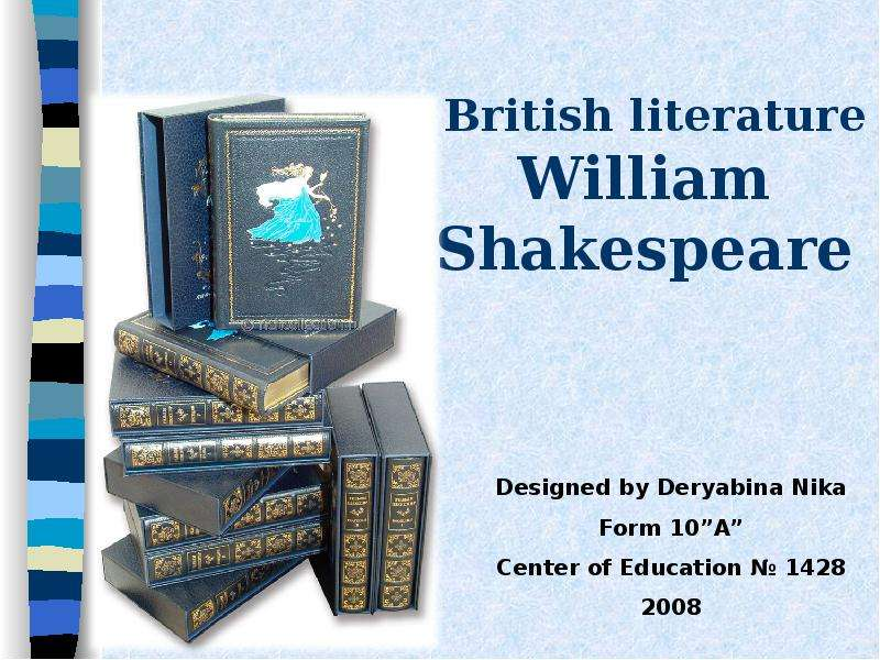 an overview of the work by william shakespeare and the influence on literature From wikipedia, 09-04-2006: william shakespeare (baptised april 26, 1564 – died april 23, 1616) was an english poet and playwright widely regarded as the greatest writer of the english language, as well as one of the greatest in western literature, and the world's pre-eminent dramatist he wrote about thirty-eight plays and 154 sonnets, as well as a.