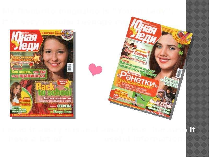 my favourite magazine