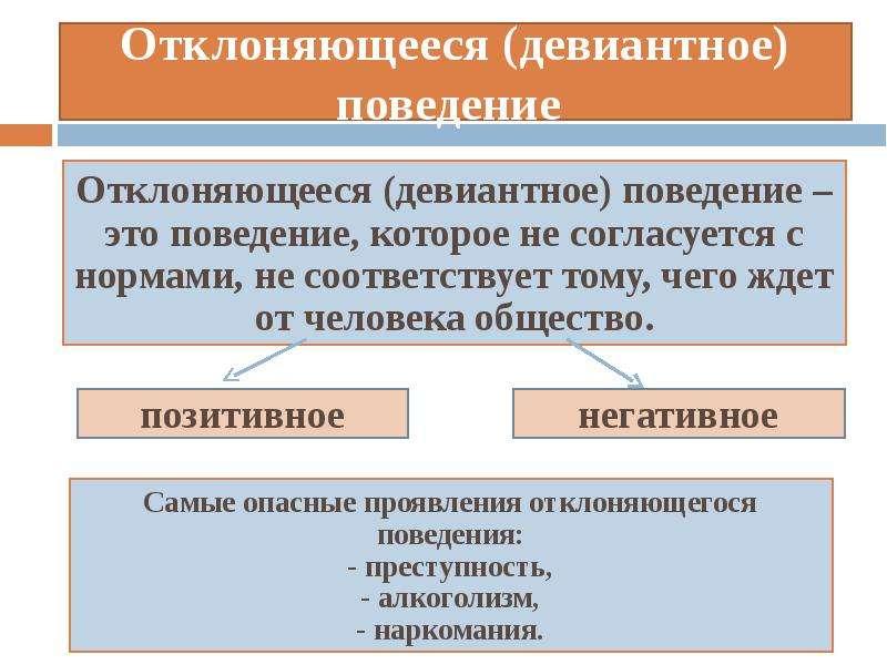 prostitutsiya-v-serbii