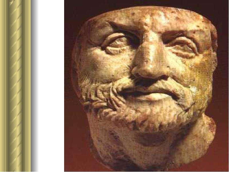 Македонские завоевания 4 век до н.э. - скачать презентацию