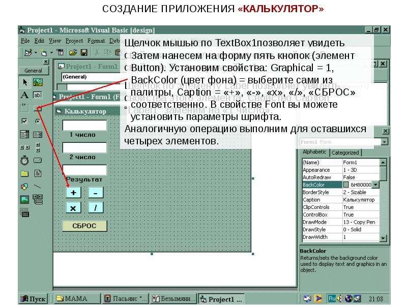 Блокируем компьютер и отключаем экран одним щелчком мыши белые окошки