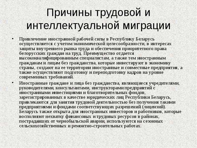 Продажа доли в ООО - Регфорум