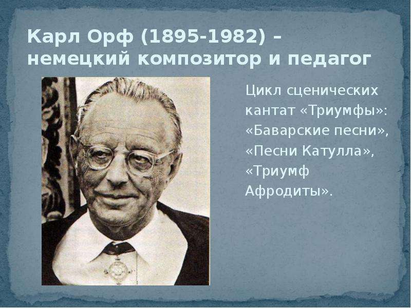 a biography of carl orff the german composer Carl orff (1895-1982) was a german composer best known for carmina burana life and music orff's family were army officers by profession but they loved music.