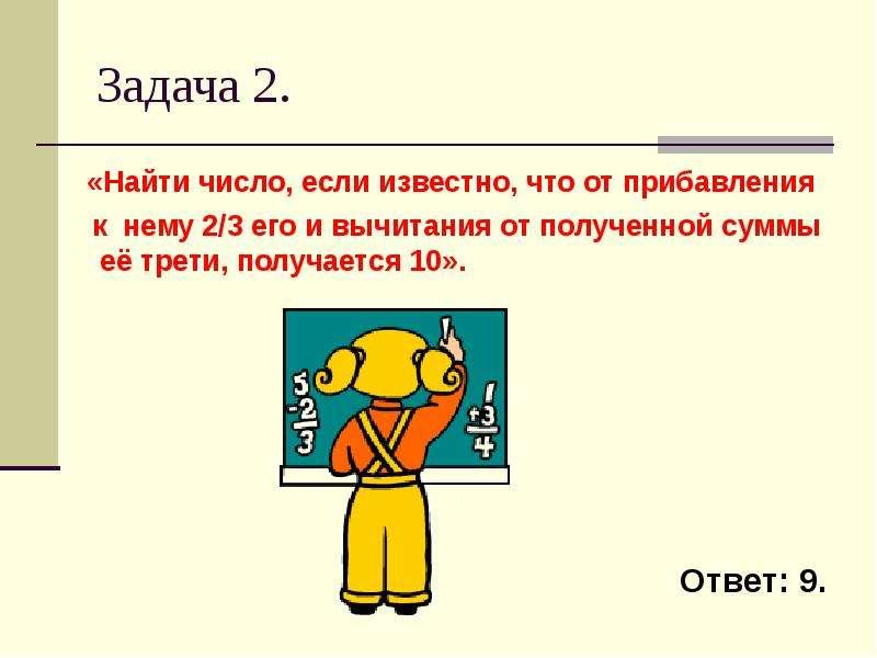 алгебра 7 класс решебник казаков