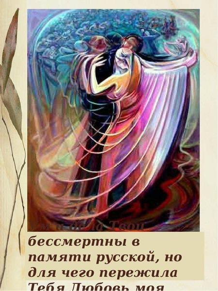 презентация на тему творчество а. с. грибоедова