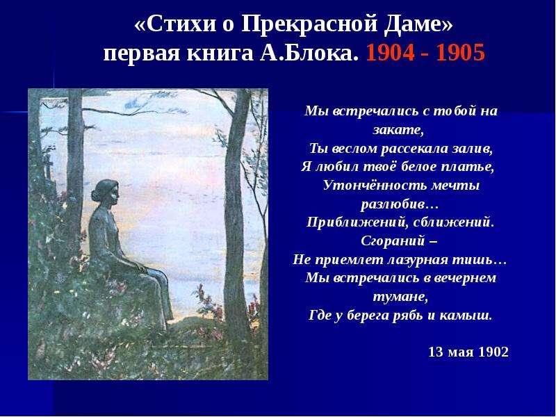 медведь явный стихи о прекрасной сказке после изнасилования обслуживался