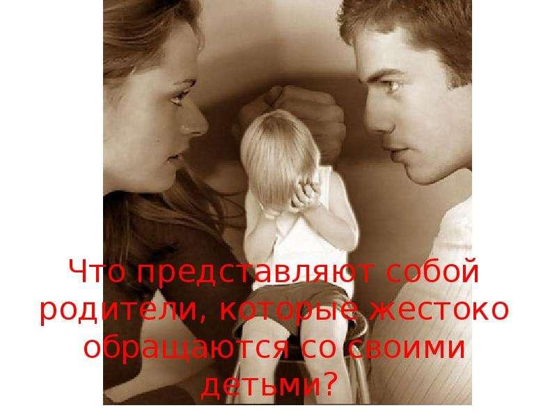 развод если муж против детей нет миллионы