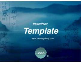 PowerPoint Template 828