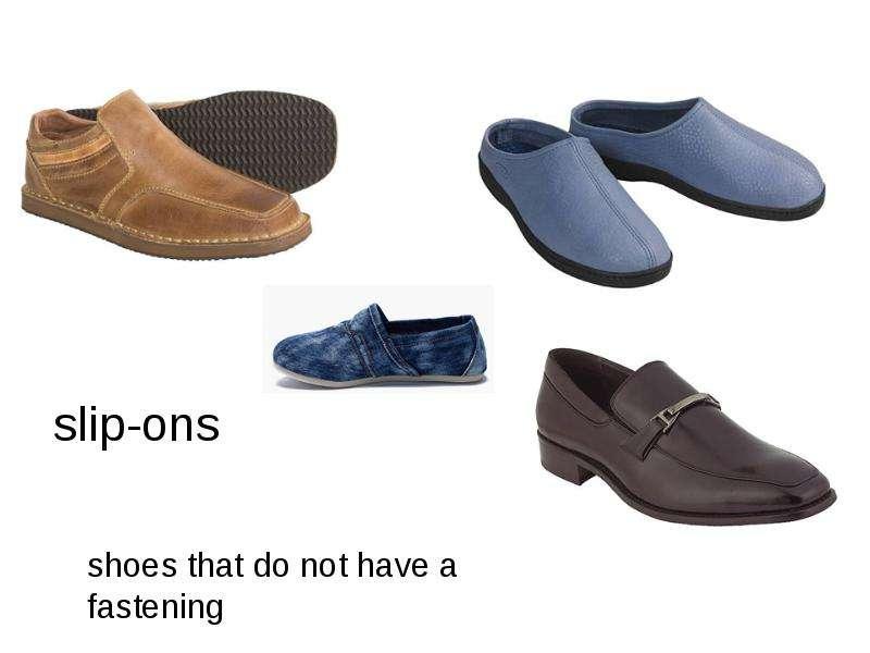 Презентация обуви