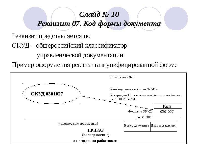 E114139 94v 0 схема фото 921
