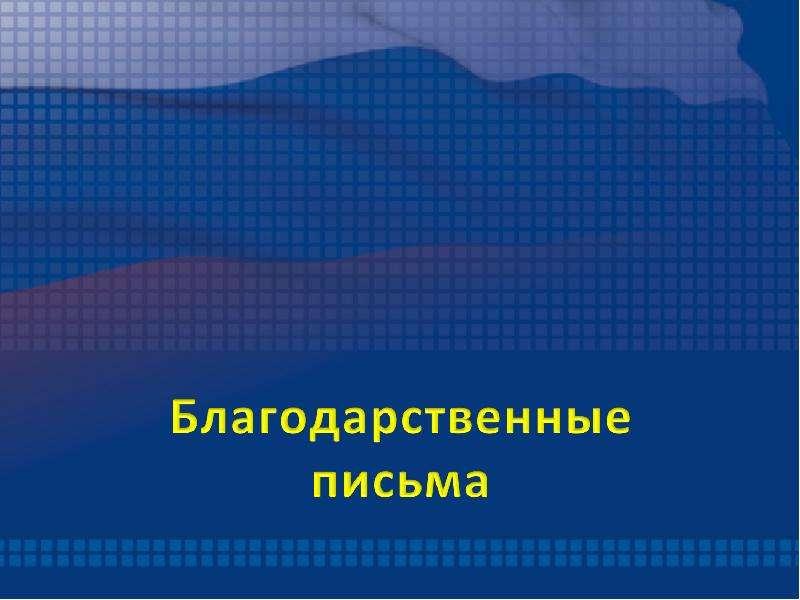 Центр независимых судебных экспертиз Российского экологического фонда «ТЕХЭКО», рис. 22
