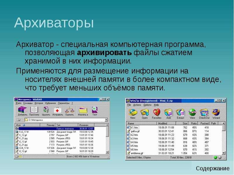 положения Закона винрар просит пароль при перемещении Татьяна Рубрика: