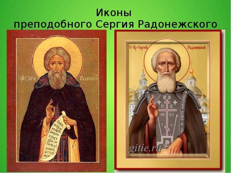 Православное кино православные фильмы онлайн