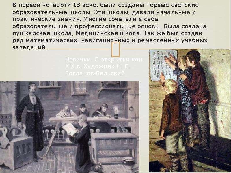 Какие новые архивы были созданы в первые годы советской власти