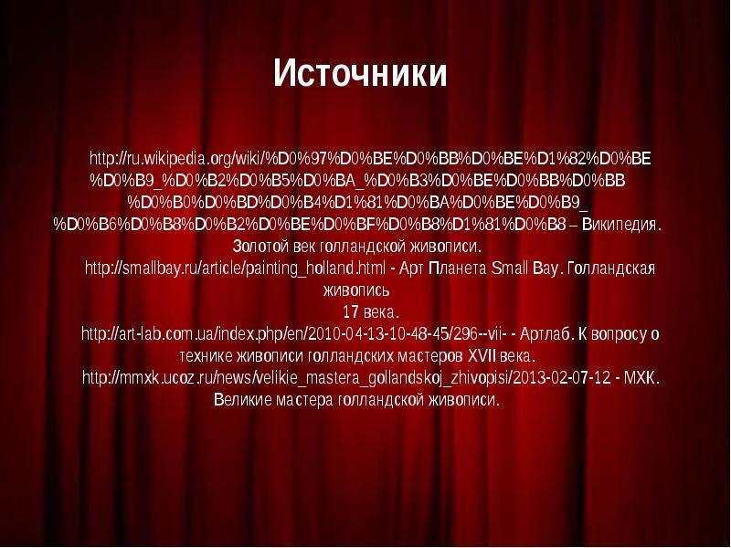 Как купить золотой слиток в Сбербанке России сегодня