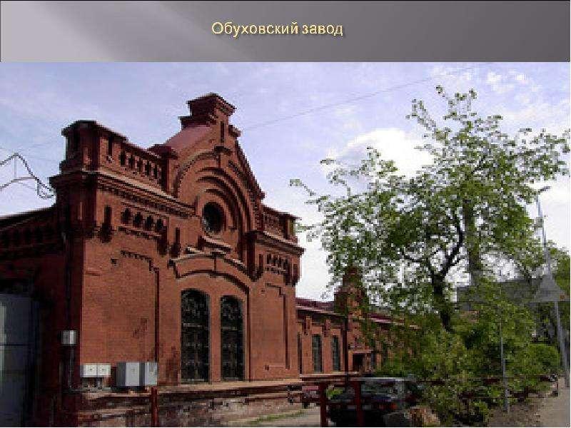 Обуховский завод во временя блокады Ленинграда, рис. 23