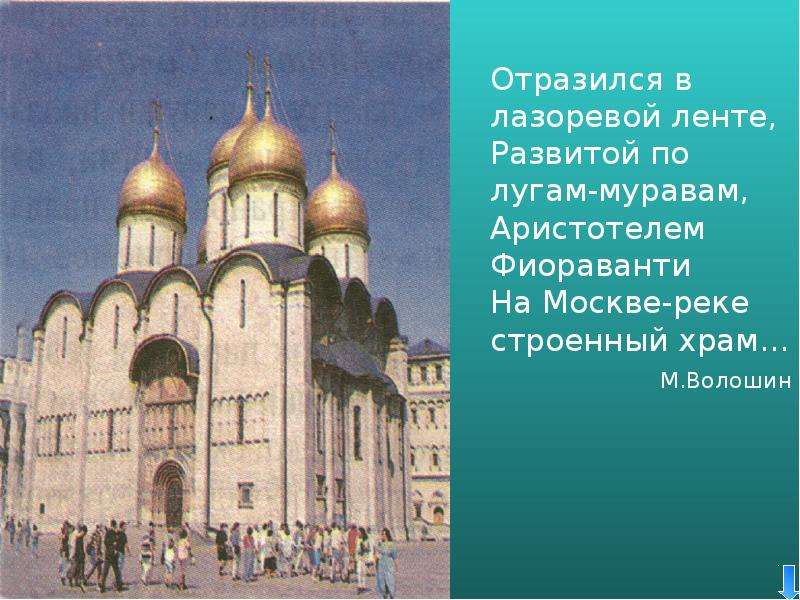 Презентация на тему быт и нравы древней руси 16 века