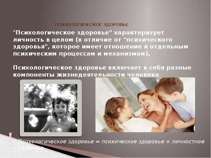 psihologicheskie-osnovaniya-poyavleniya-lesbiyanok