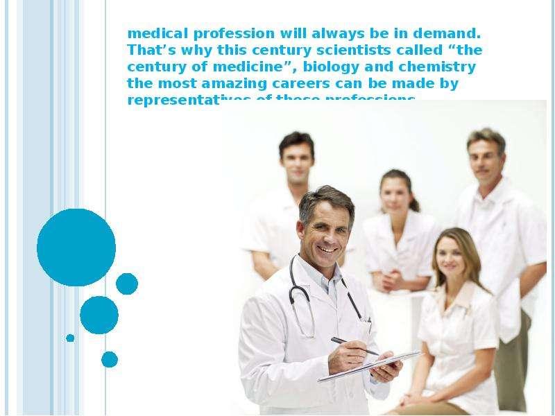 medical profession essay