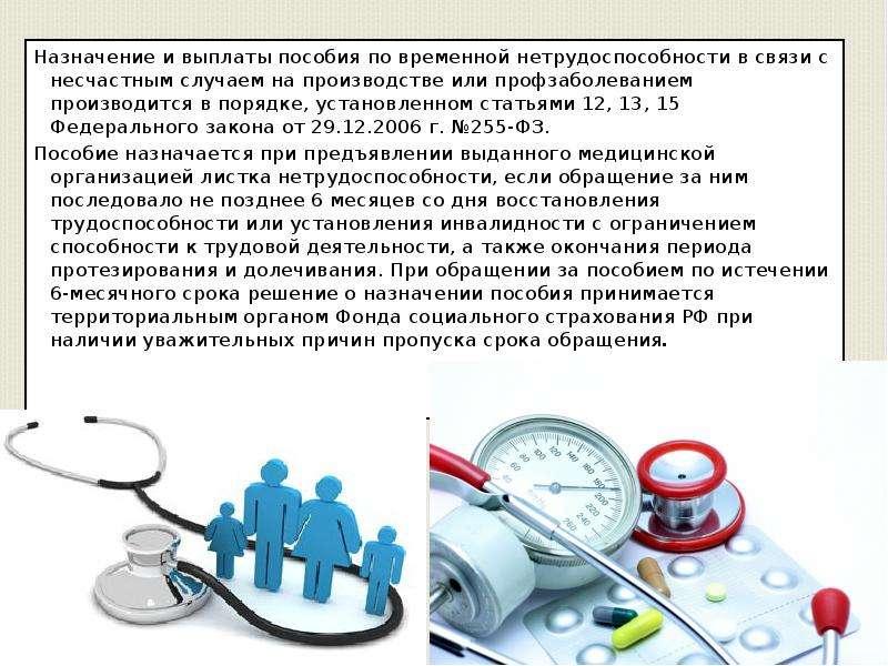 Закон РФ «О защите прав потребителей» (ЗоЗПП РФ) 2017 с