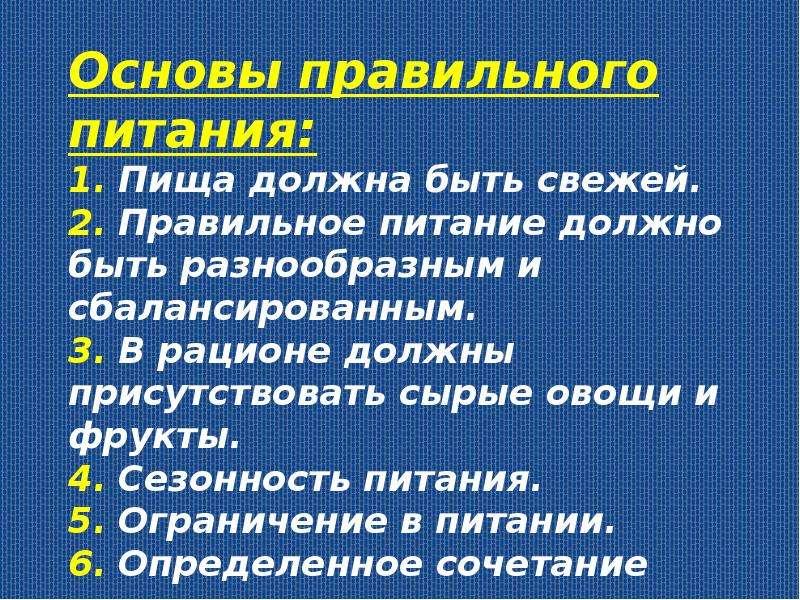 ПРЕЗЕНТАЦИЯ НА ТЕМУ ШКОЛА КУЛИНАРОВ 3 КЛАСС СКАЧАТЬ БЕСПЛАТНО