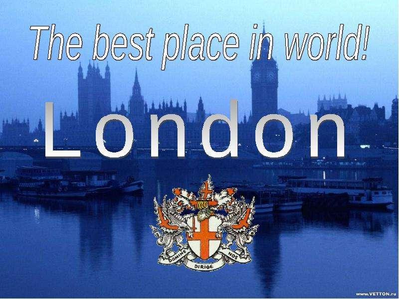 гороскоп сегодня презентация на тему достопримечательности лондона на английском яз микрофонов