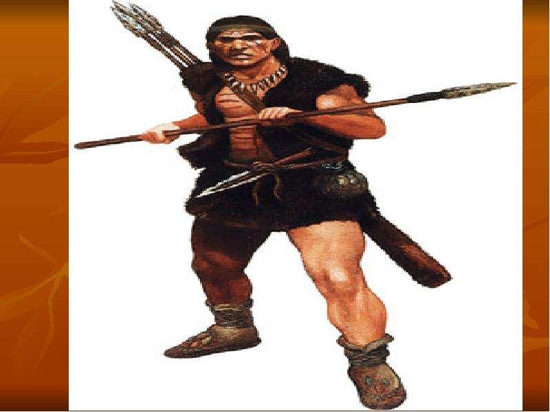 Презентация Охотник каменного века