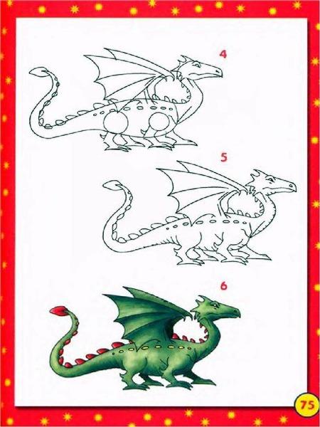 Как сделать рисунок дракона
