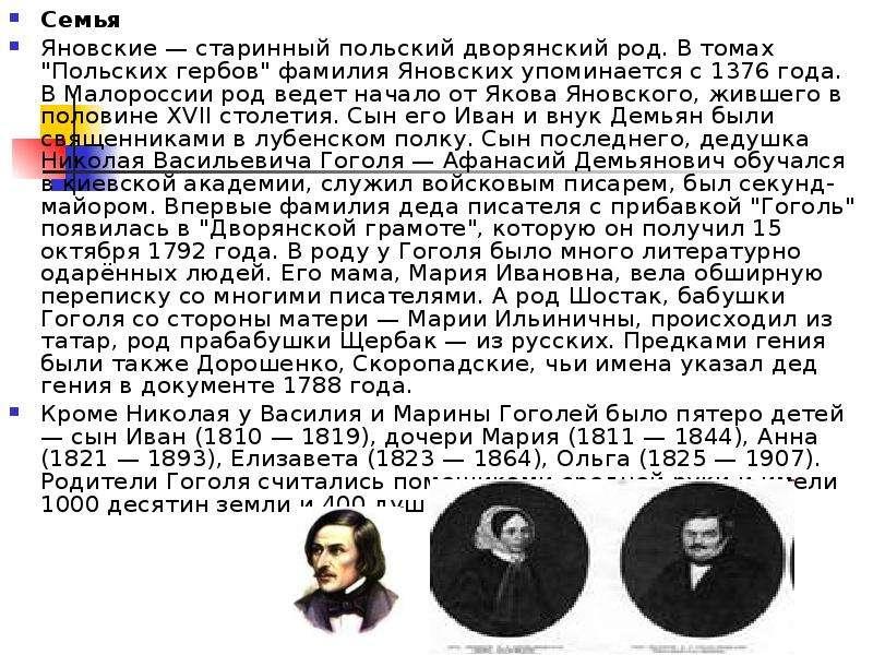Алфавит титулованных родов российской империи.