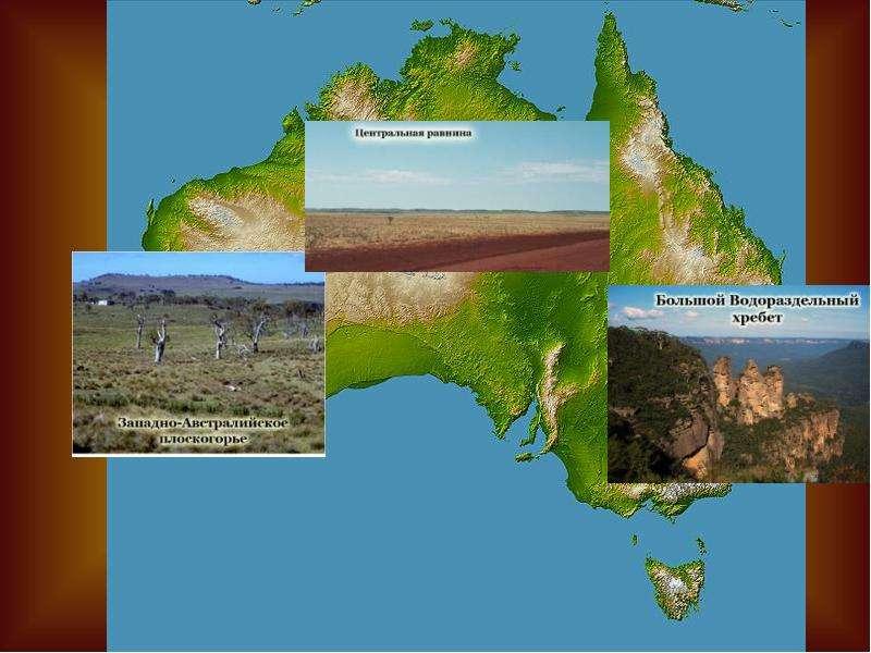 Географическое положение Австралии. История открытия и исследования. Рельеф и полезные ископаемые., слайд 5