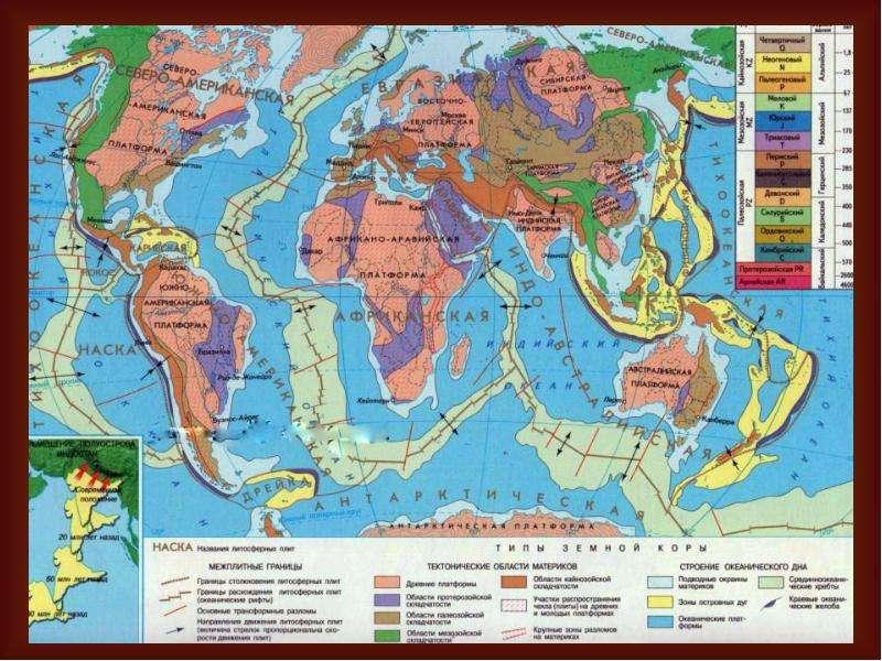 Географическое положение Австралии. История открытия и исследования. Рельеф и полезные ископаемые., слайд 6