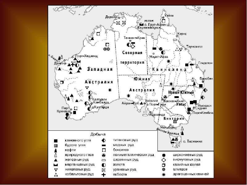 Географическое положение Австралии. История открытия и исследования. Рельеф и полезные ископаемые., слайд 7