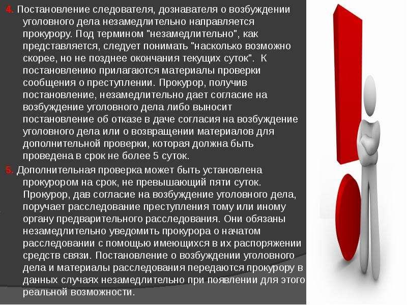 Все Новостройки Волгограда - ЖК Апрель