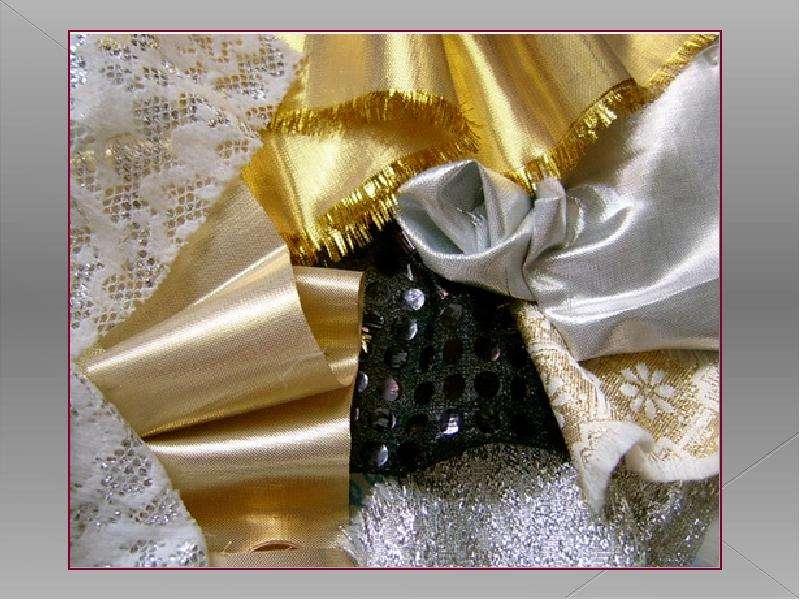Синтетические ткани и их свойства, слайд 10
