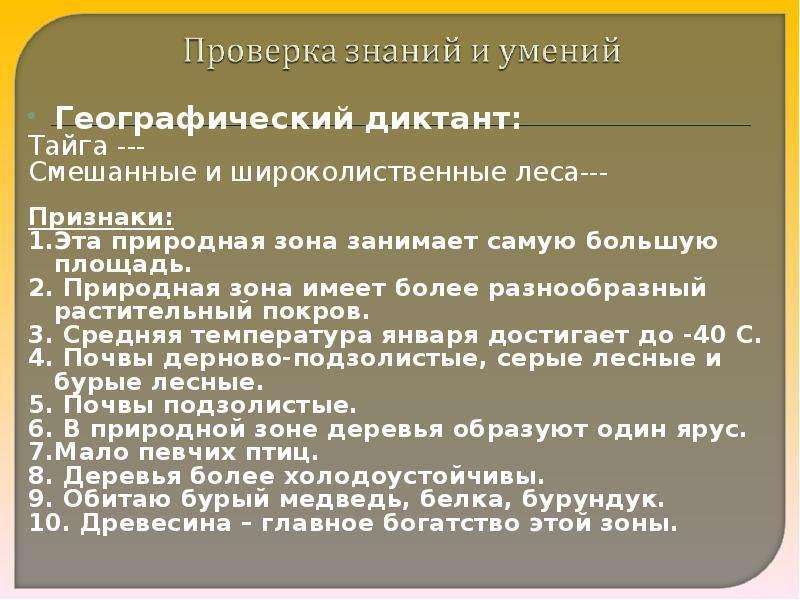 банк русский стандарт кредит онлайн заявка