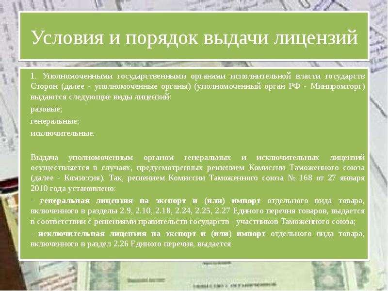 Приказ МВД РФ от N 80 Вопросы