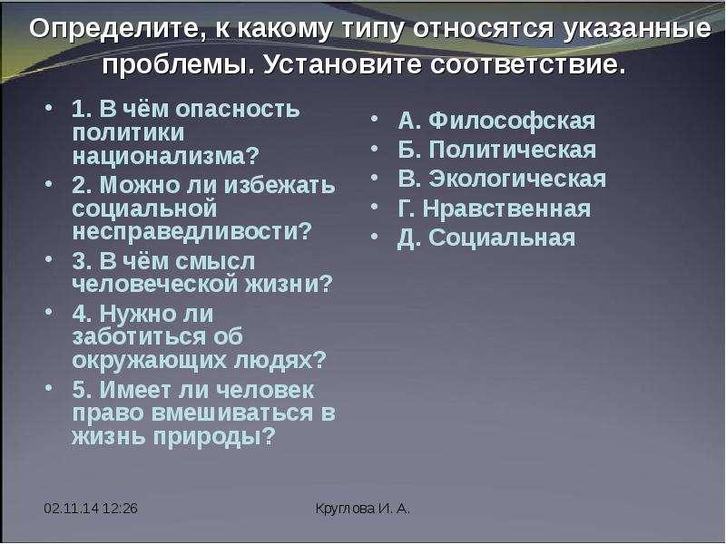 Ккакому типу федерации относится россия: конституционной, договорной или конституционно-договорной?
