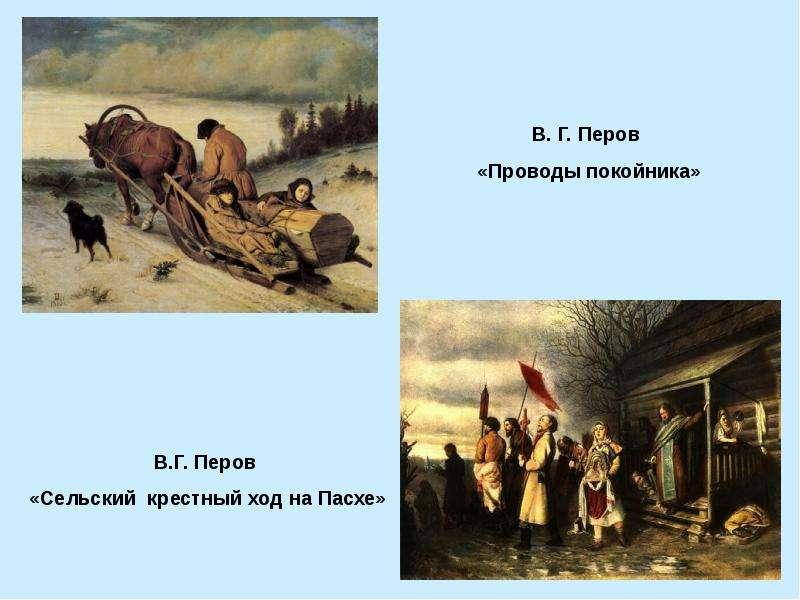 http://mypresentation.ru/documents/86846ed88cf778d4ec974ab07924e368/img16.jpg