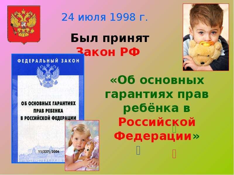 Картинки обязанности ребенка для детей