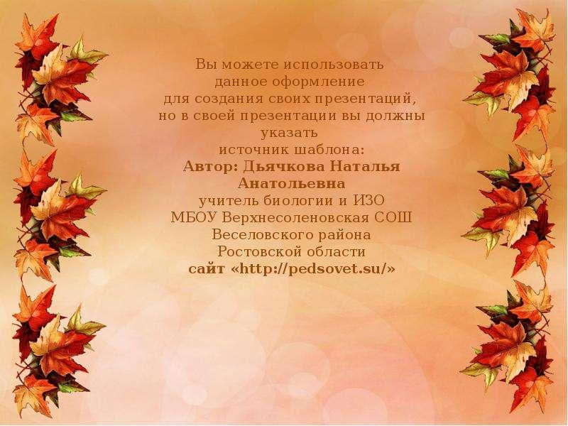 Открытка мужчине, пригласительные открытки для пожилых людей