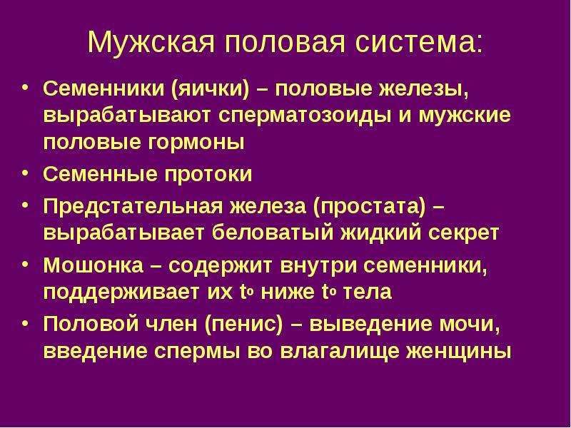 sosat-polovie-gubi