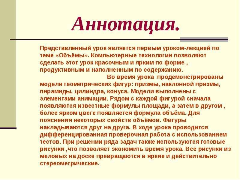 Ответы математика 5 класс тарасенкова (рус. ). Гдз.