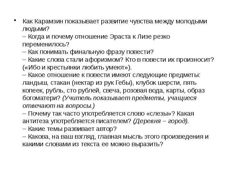 foto-golih-bliznyashek-s-bolshimi-siskami