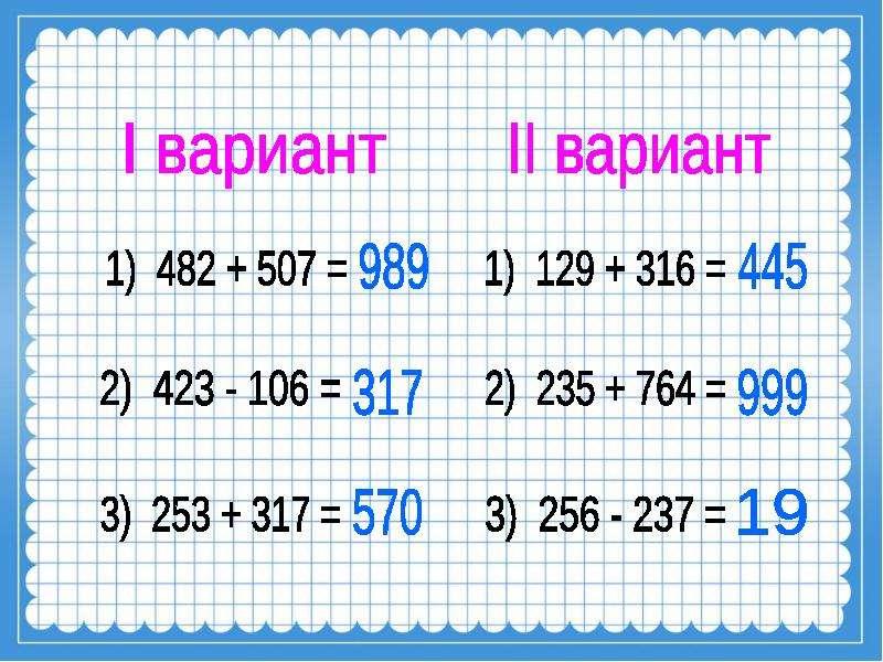 МОУ «Средняя общеобразовательная школа г. Вольска Саратовской области», слайд 12