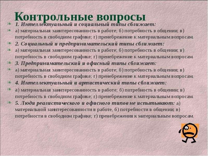 Загрузить Материальная заинтересованность курсовая Дисциплине продолжение скрыто Курсовые рк Казахстан контрольные Финансы деньги налоги тему принципы организации высоких конечных труда