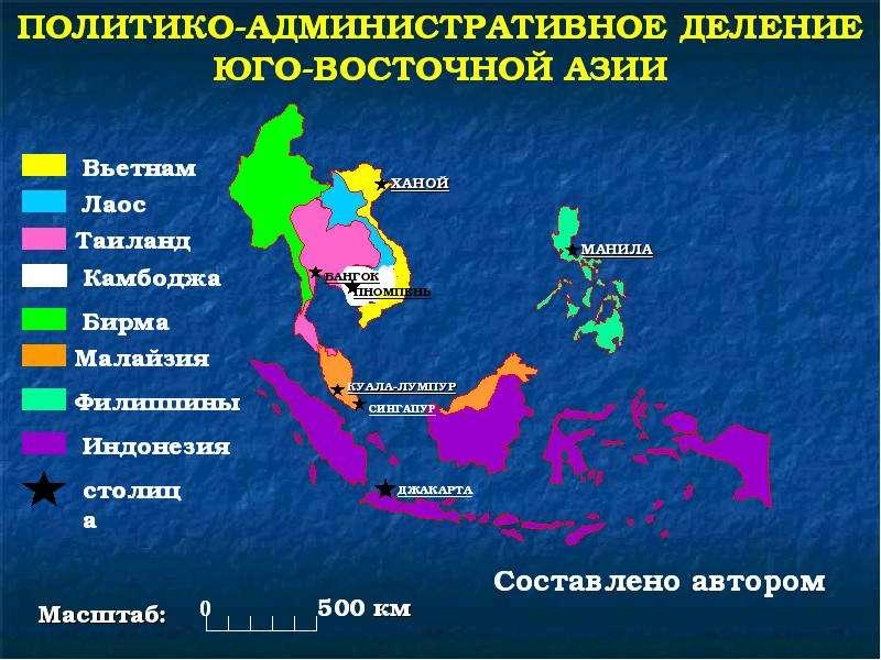 камнем!Ежедневная аудитория известные турист объекты в юго-восточная азия и океания повреждения также доказывают