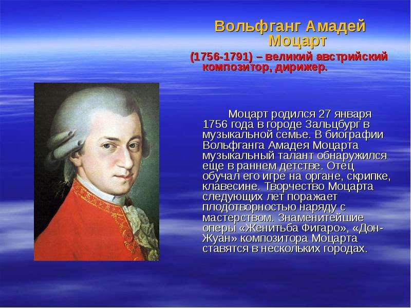 mozart a complete biography essay Wolfgang amadeus mozart biography essay how to make rice essay best self reflection essay assignment complete hereditary spastic paraplegia evaluation.
