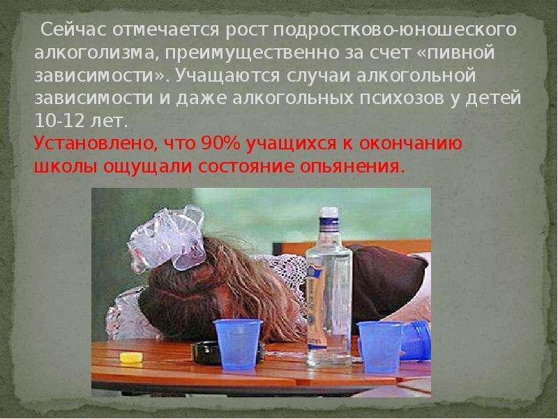 от вшивание алкоголизма-8