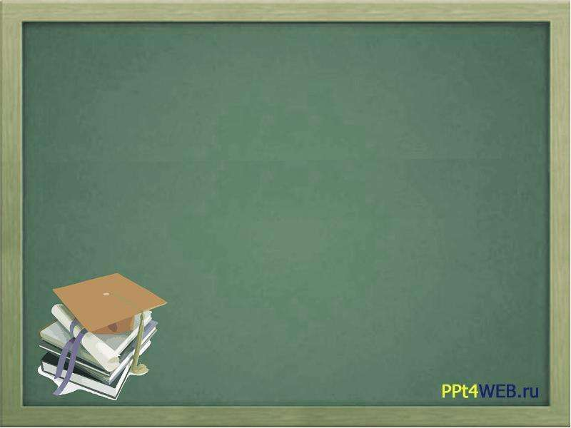 Powerpoint background templates school
