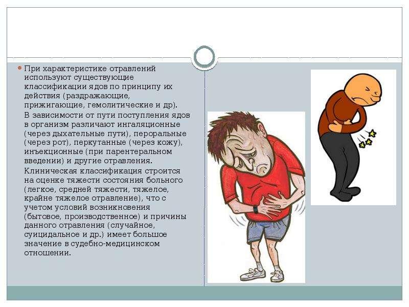 Инструкция по оказанию первой помощи при отравлении сероводородом